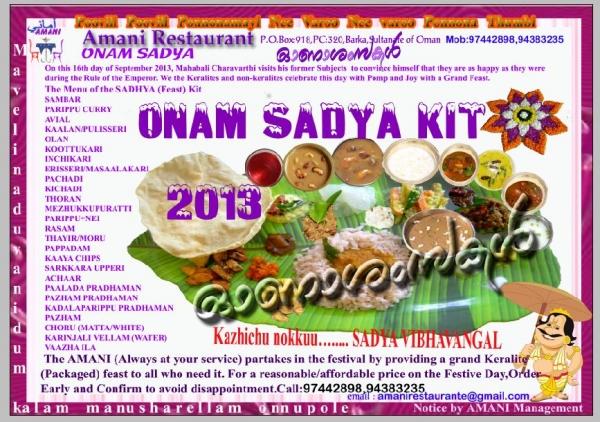 Amani Restaurant (Barka, Oman) - Phone, Address
