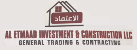 Al Etmaad Investment & Construction LLC (Sohar, Oman) - Phone, Address